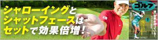 週刊GD2021年5月25日号