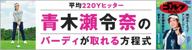 週刊GD2021年10月5日号