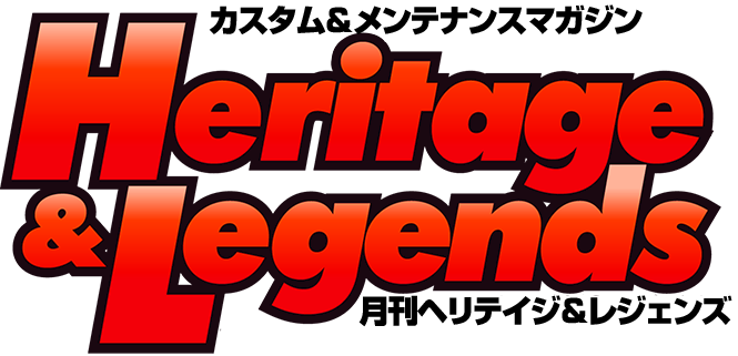 Heritage & Legends