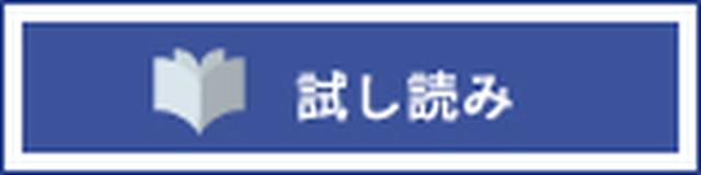 画像: ウチクル!? ウチのクルマがこんなに可愛いわけがない!? 1 定価:本体891円+税