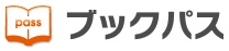 auブックパス(スマホ・タブレット限定、定額読み放題)