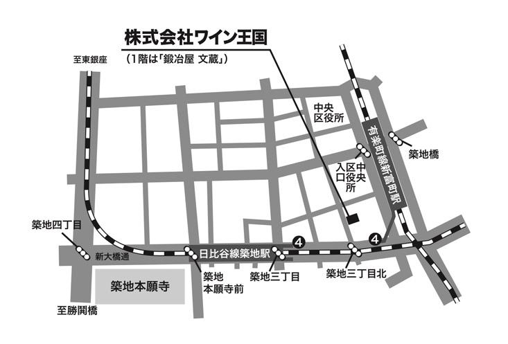 〒104-0045 東京都中央区築地2丁目2-7 築地フロントビル5階