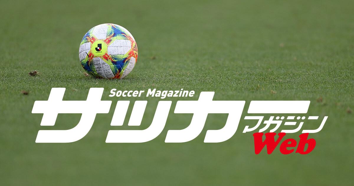 サッカーマガジンWEB