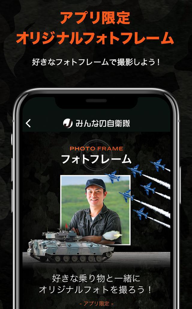 アプリ告知3