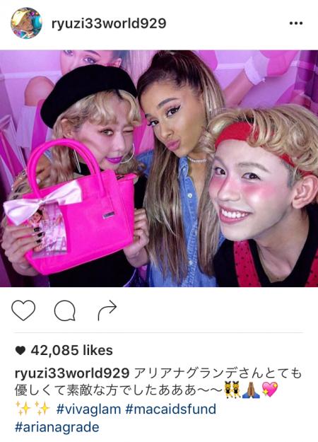 プレスイベントには日本の有名人たちが多数集結。アリアナと初対面したタレント・カップルのぺこ&りゅうちぇるは、感激の様子でアリアナとのショットをインスタグラムで公開していた。Ⓒ ryuzi33world929
