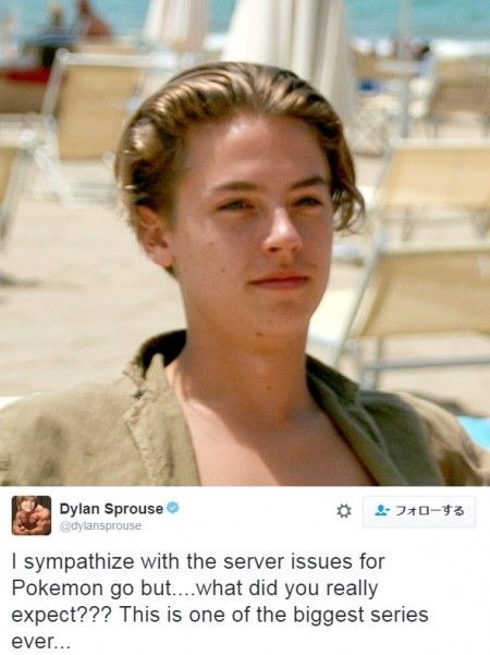 ©Dylan Sprouse