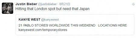 Kanye West カニエ・ウェスト Justin Bieber ジャスティン・ビーバー Twitter ツイッター