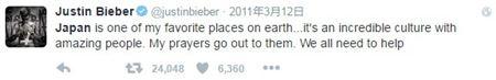ジャスティン・ビーバー Justin Bieber ツイート