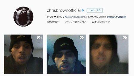 クリス・ブラウン 逮捕 インスタグラム