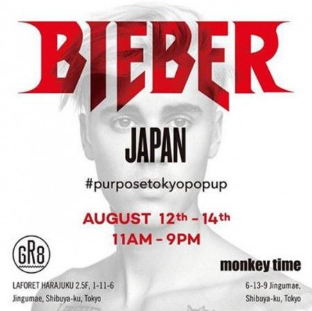 ジャスティン・ビーバー Justin Bieber パーパス・ツアー 来日公演 ポップアップ・ストア