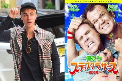 Justin Bieber ジャスティン・ビーバー