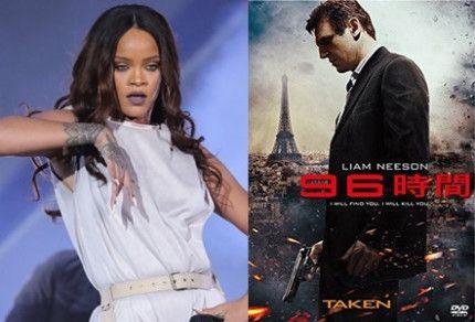 Rihanna リアーナ