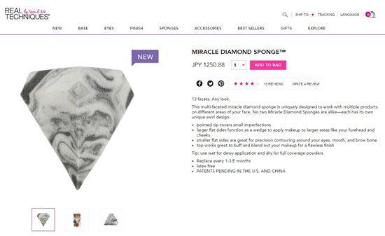 ミラクル・ダイヤモンド・スポンジ リアル・テクニクス Real Techniques Miracle Diamond Sponge 購入方法