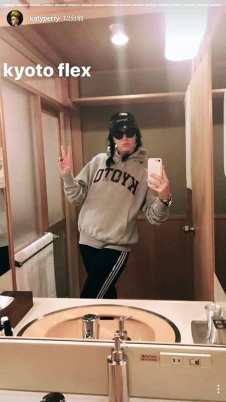 ケイティ・ペリー Katy Perry オーランド・ブルーム  Orlando Bloom 日本 来日 観光 京都 フーディ