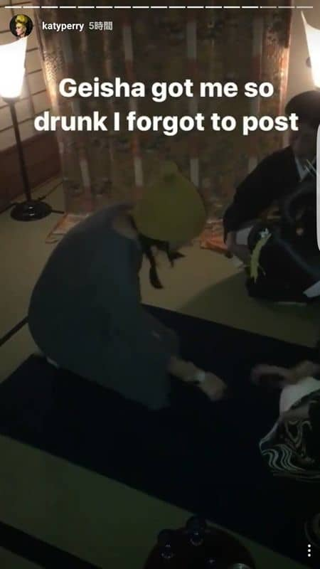 ケイティ・ペリー Katy Perry オーランド・ブルーム  Orlando Bloom 日本 来日 観光 京都 舞妓 芸子 遊び 金比羅船船