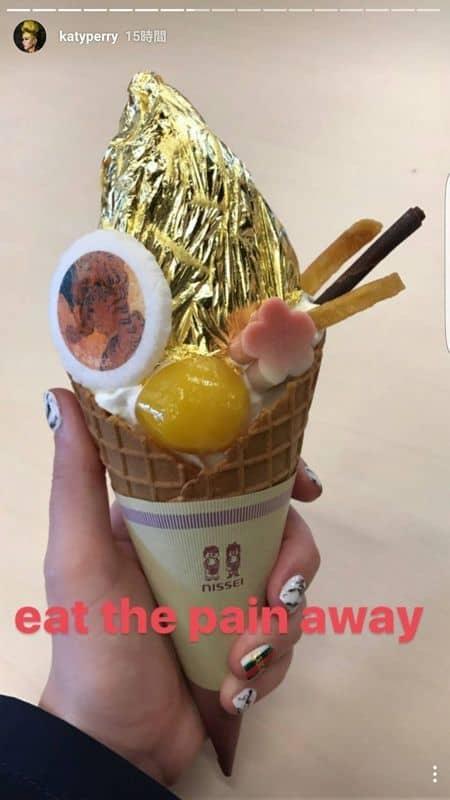 ケイティ・ペリー Katy Perry オーランド・ブルーム  Orlando Bloom 日本 来日 観光 京都 二条城 黄金ソフト ソフトクリーム