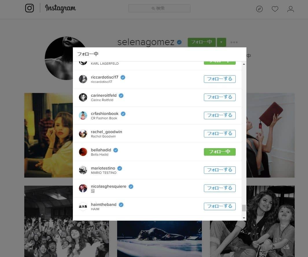 Selena Gomez セレーナ・ゴメス Bella Hadid ベラ・ハディッド ザ・ウィークエンド The Weeknd 熱愛 元恋人 カップル インスタグラム アンフォロー 友達 海外セレブ 恋愛