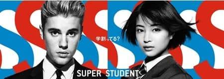 ジャスティン・ビーバー Justin Bieber ソフトバンク 日本 CM コマーシャル 携帯 学割 キャンペーン