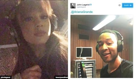 アリアナ・グランデ ジョン・レジェンド 美女と野獣 レコーディング Ariana Grande John Legend