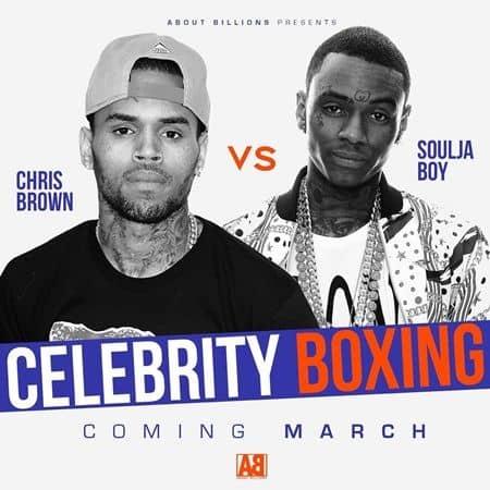 クリス・ブラウン ソウルジャ・ボーイ Chris Brown Soulja Boy