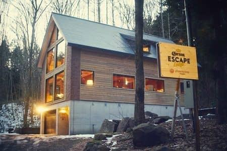 コロナ ビール キャンペーン 宿泊 CORONA BEER campaign lodge