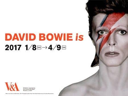 デヴィッド・ボウイ・イズ 大回顧展 ボウイ展 David Bowie is