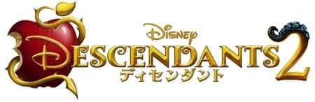 ディセンダント2 Descendants 2 ディズニー Disney