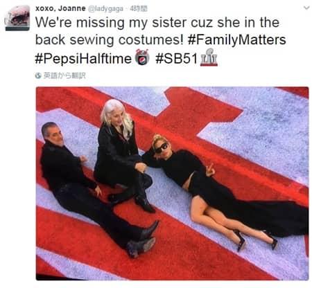 レディー・ガガ Lady Gaga スーパーボウル Super Bowl ハーフタイムショー Half Time Show パーフォンス SNS オリジナル ヘルメット 衣装 妹 ナタリー・ジャーマノッタ 制作