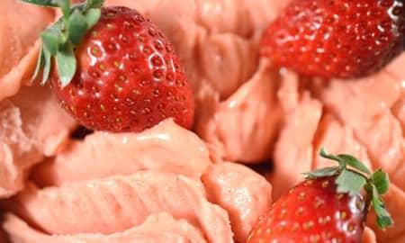 あまおう アイス ハンデルス ベーゲン HANDELS VAGEN Strawberry Ice Cream