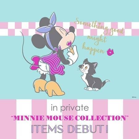 ミニーマウス PLAZA MINiPLA Minnie Mouse