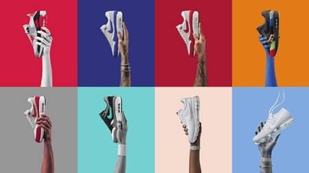 Nike ナイキ エア マックス デー Air Max Day 3月26日 30周年 スニーカー 人気 復刻 限定