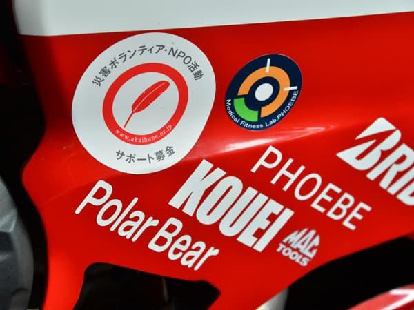 130917-Ducati-01.jpg