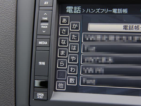 120512-A3-31.jpg