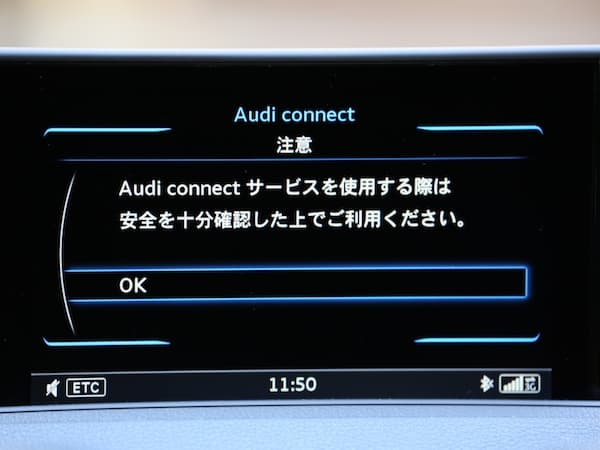 131016-Audi connect-1.jpg