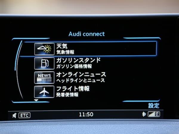 131016-Audi connect-2.jpg