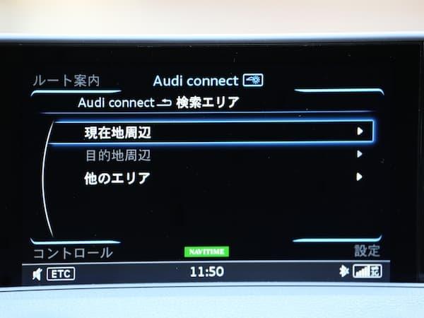 131016-Audi connect-3.jpg