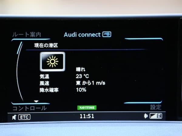 131016-Audi connect-4.jpg