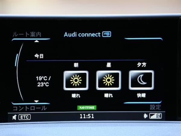 131016-Audi connect-5.jpg