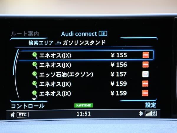 131016-Audi connect-6.jpg