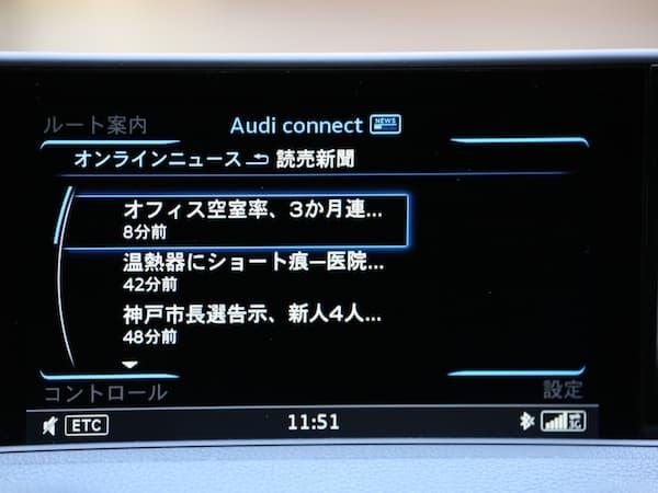 131016-Audi connect-7.jpg
