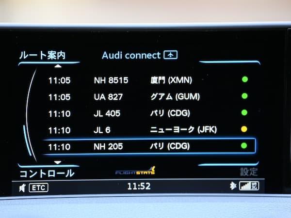 131016-Audi connect-8.jpg