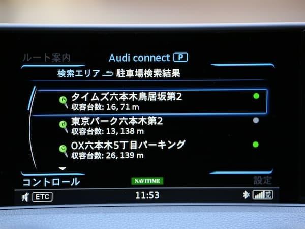 131016-Audi connect-9.jpg