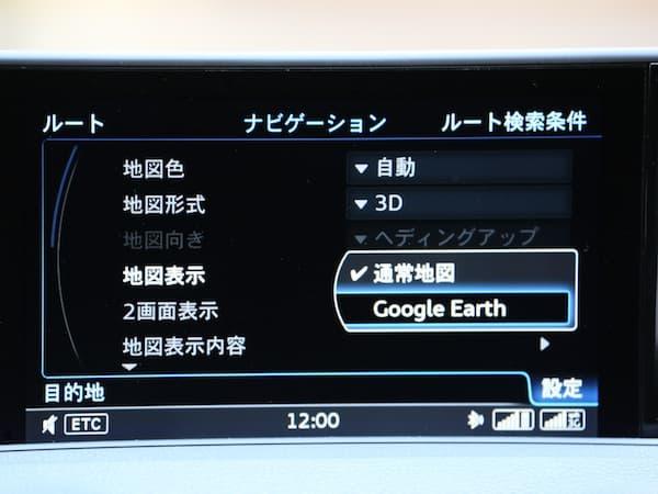 131017-Google-3.jpg