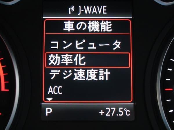 131018-DIS-2.jpg