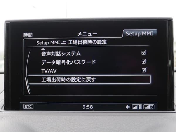 140221-MMI-5.jpg