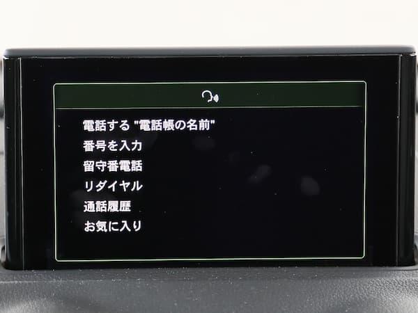 140930-A3-32.jpg