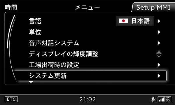 150514-myAudi-04.jpg