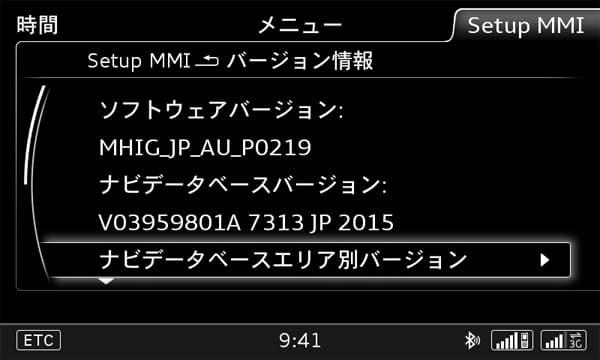 150514-myAudi-06.jpg