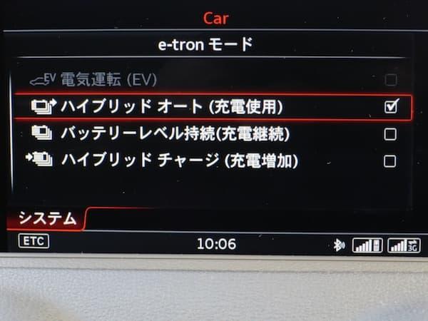 151109-A3e-02.jpg