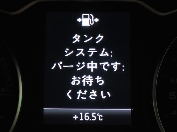 151110-A3e-02.jpg